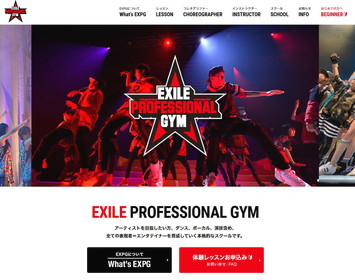 EXPG札幌校(EXile Professional Gym)