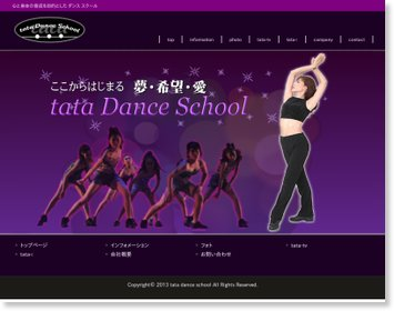 tataDanceSchool
