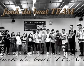 dance school funk da beat☆