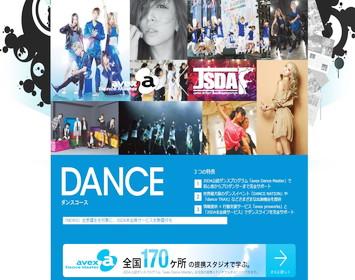 avex artist academy 東京校