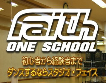 Studio Faith 赤坂校