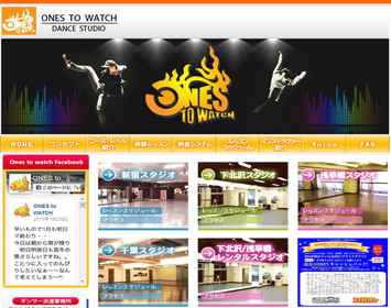 ONES TO WATCH DANCE STUDIO 新宿スタジオ