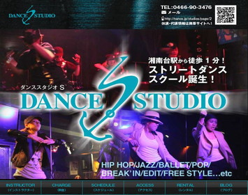 DANCESTUDIO S