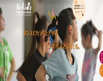 K-Kids☆Dance Academy