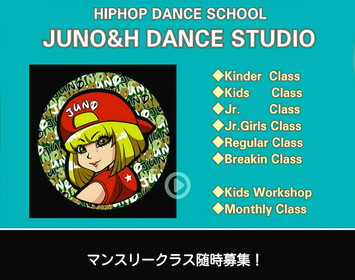 JUNO&H DANCE STUDIO